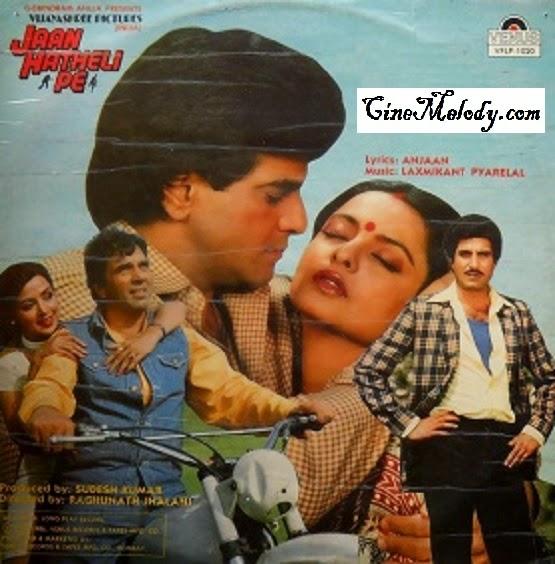 Jaan Hatheli Pe Hindi Mp3 Songs Free  Download  1987