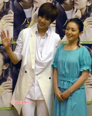 """[DRAMA] 05/08/2011 - Park Jung Min @ """"8-Gatsu no Love Song"""" 3"""