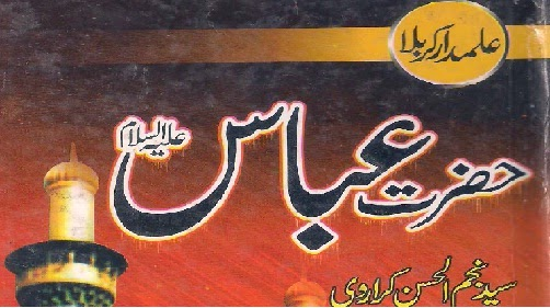 http://books.google.com.pk/books?id=WlofBQAAQBAJ&lpg=PA1&pg=PA1#v=onepage&q&f=false
