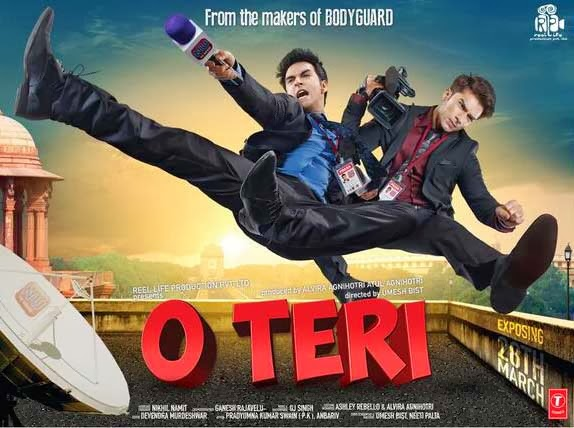 O Teri First Look