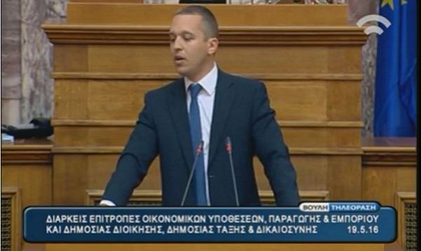 «Ξαναχτύπησε» Ο Κ@Σιδιάρης Και Τους Έκανε ΞΕΦΤΙΛΑ! ΣΑΡΩΤΙΚΗ Ομιλία Στη Βουλή!