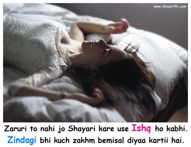 Zaruri to nahi jo Shayari kare use Ishq ho kabhi.. Zindagi bhi kuch zakhm bemisal diyaa kartii hai.