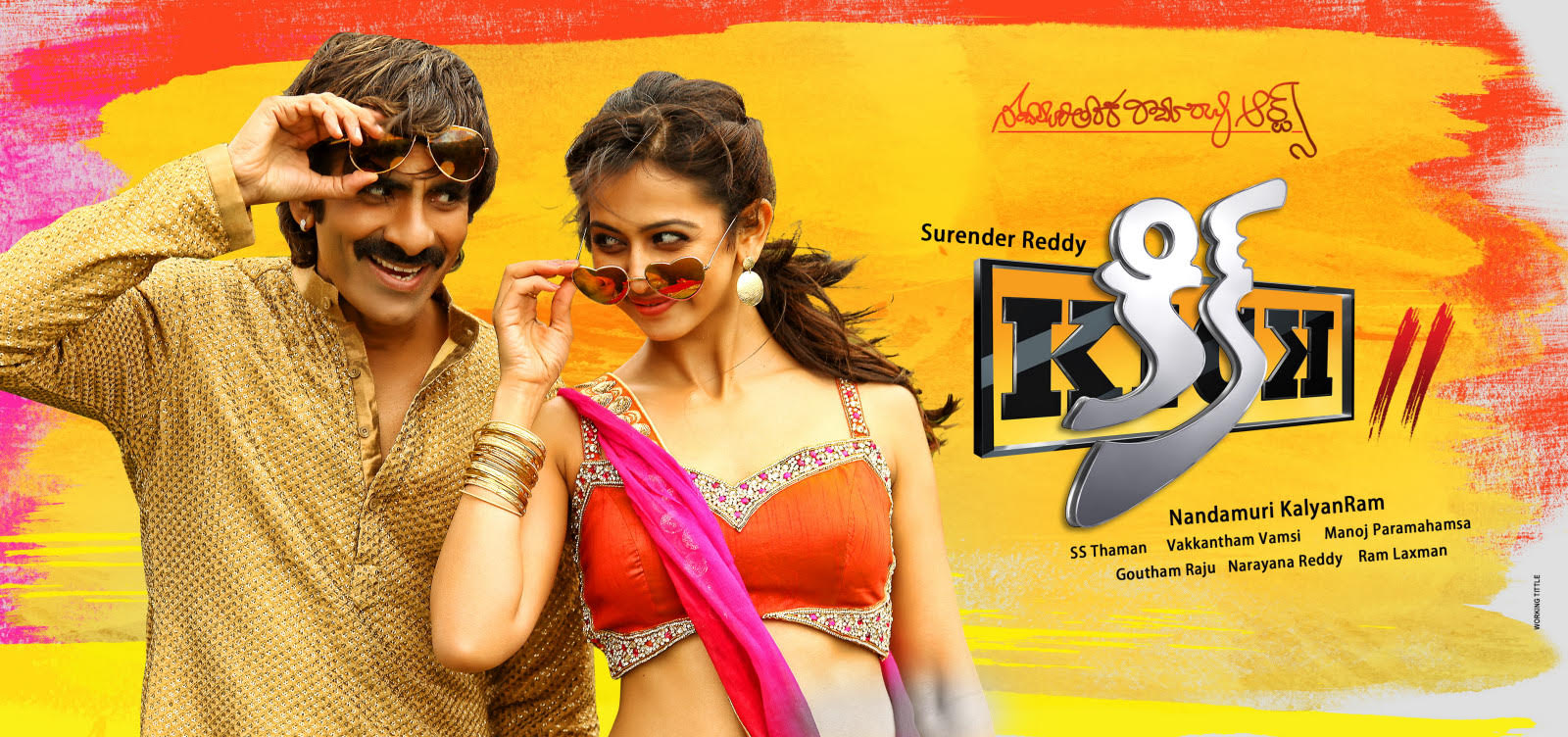 Kick 2 Movie New HD Posters | Ravi Teja | Rakul Preet