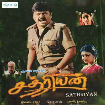 mp3 songs download tamil 1990