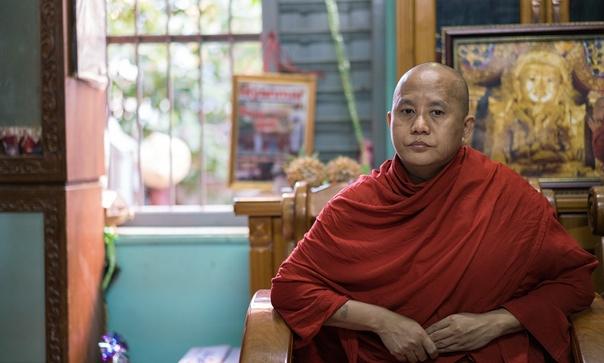 Ashton Wirathu