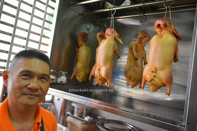 Xiang-Mei-Roasted-Meat-Bukit-Batok-Singapore-香美烧腊