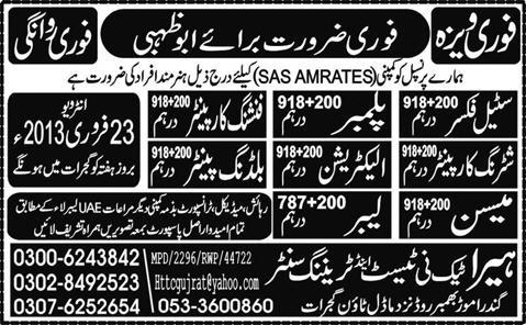 jobs-advetisement-for-uae