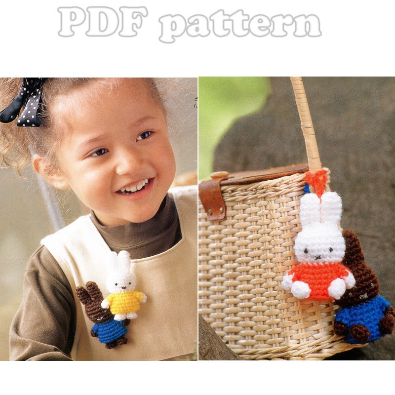 Miffy Amigurumi Crochet Pattern Free : 2 Amigurumi Miffy Bunny Crochet Plush Pattern PDF ...