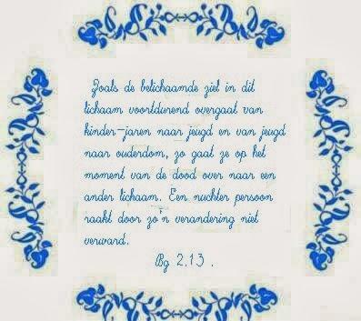 Delfts blue tiles Bhagavad Gita 2-13