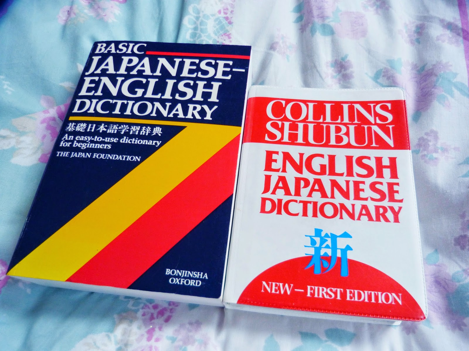 Japanese to english