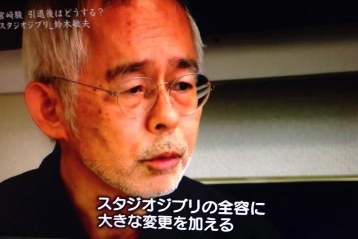 El cierre de Studio Ghibli será temporal Suzuki-cierre-ghibli