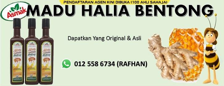 Madu Halia Bentong