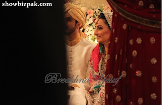 Momal Sheikh Wedding