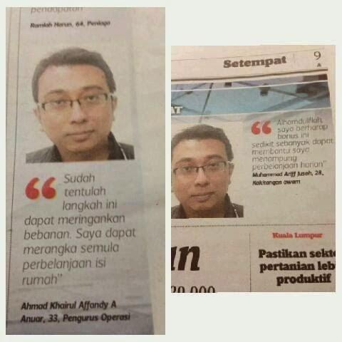 Hanya Surat Khabar Di Malaysia Belaan UMNO Sahaja Yang Sanggup Membodek Kerajaan Dengan Menipu