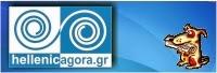 hellenicagora.blogspot.com
