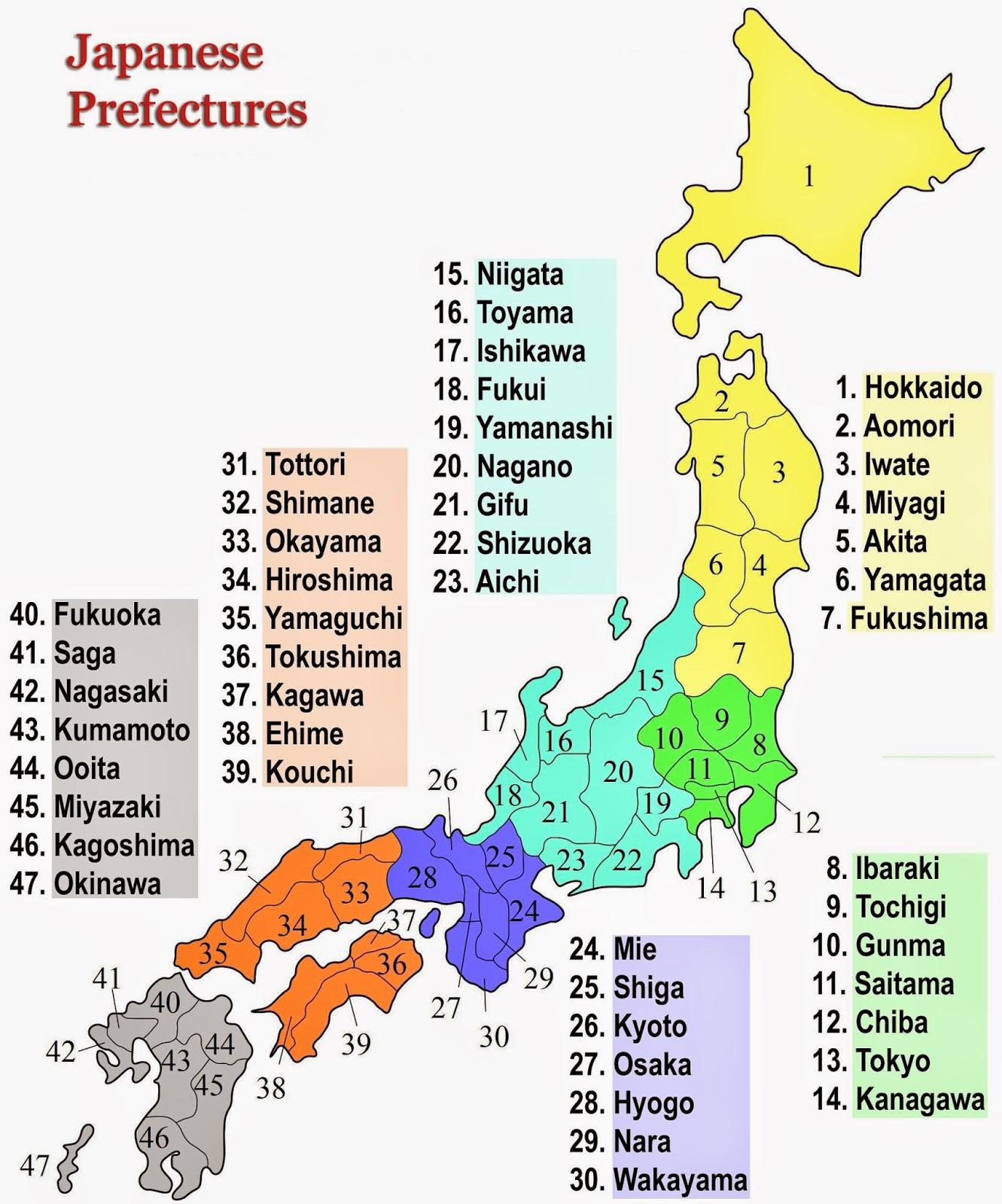 Japan Province Map - Japan map 4 main islands