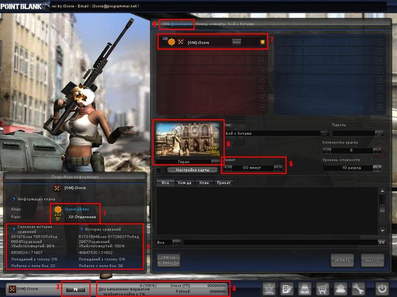 52472123 Download Game PB Offline Free Full Version | Download Point Blank Terbaru 2013