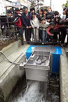 Japanese Water Project