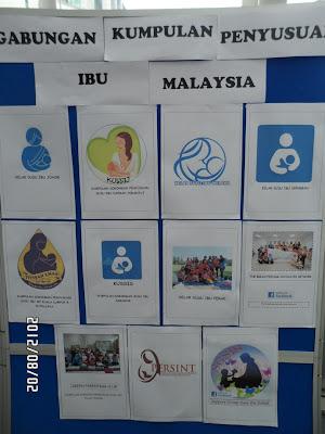 Sambutan Minggu Penyusuan Susu Ibu Sedunia 2012 Peringkat Kebangsaan