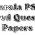 KERALA PSC WORK SUPERINTENDENT PREVIOUS QUESTION PAPER 2015