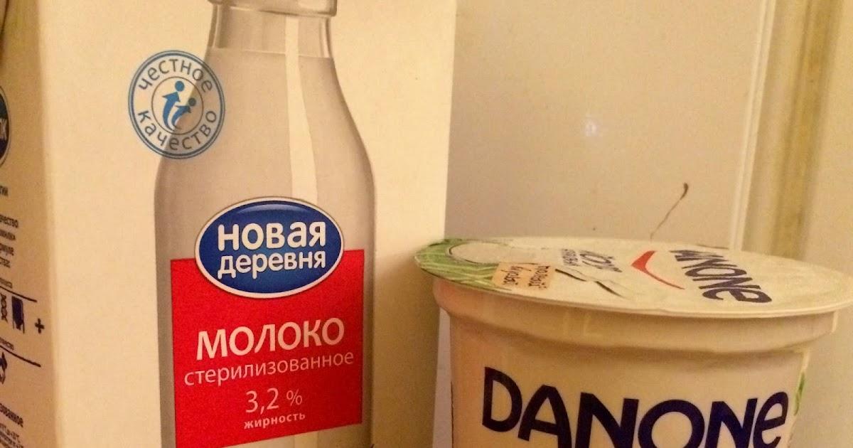 AzamRussia: RESEPI YOGURT HOMEMADE YANG SIHAT UNTUK DIRI