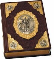 http://www.bibliaortodoxa.ro/