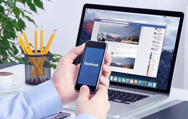 Αλλάζει πολιτική το Facebook για τις φωτογραφίες – Διαβάστε τι θα επιτρέπει!