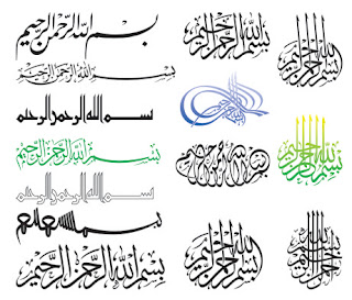 Free Download Bismillah Kaligrafi Islami Vector