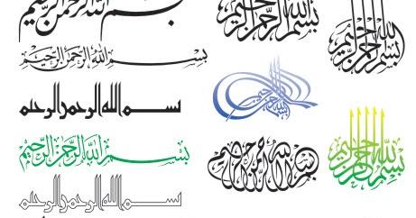 Free Download Bismillah Kaligrafi Islami Vector | Design Blog