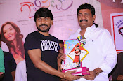 Galipatam platinum disk function-thumbnail-7