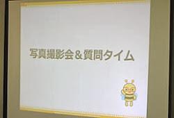 アフィリエイト商品撮影会