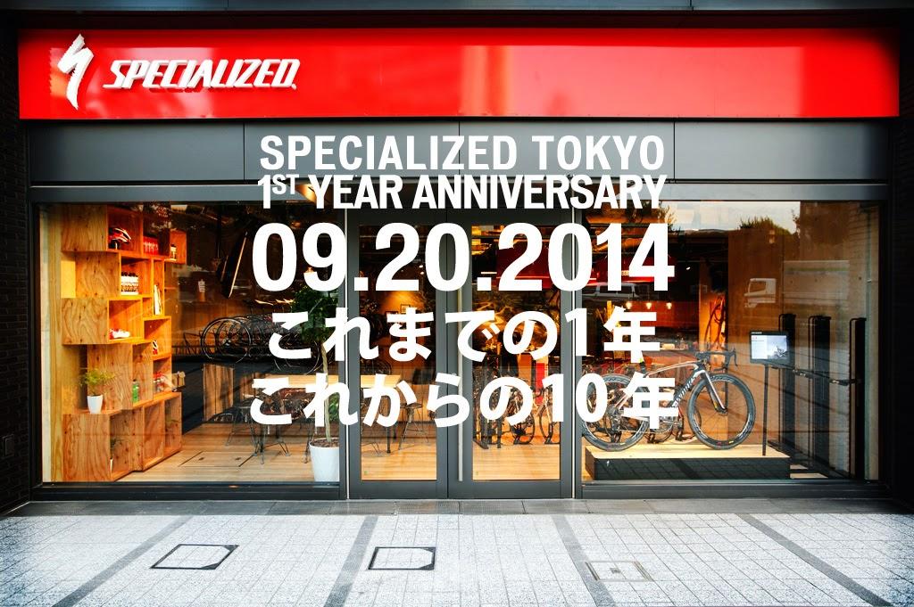 ロードバイク乗りも、MTB乗りも、自転車を楽しむすべての方に来ていただきたい、当店オープニング1周年記念パーティになります!