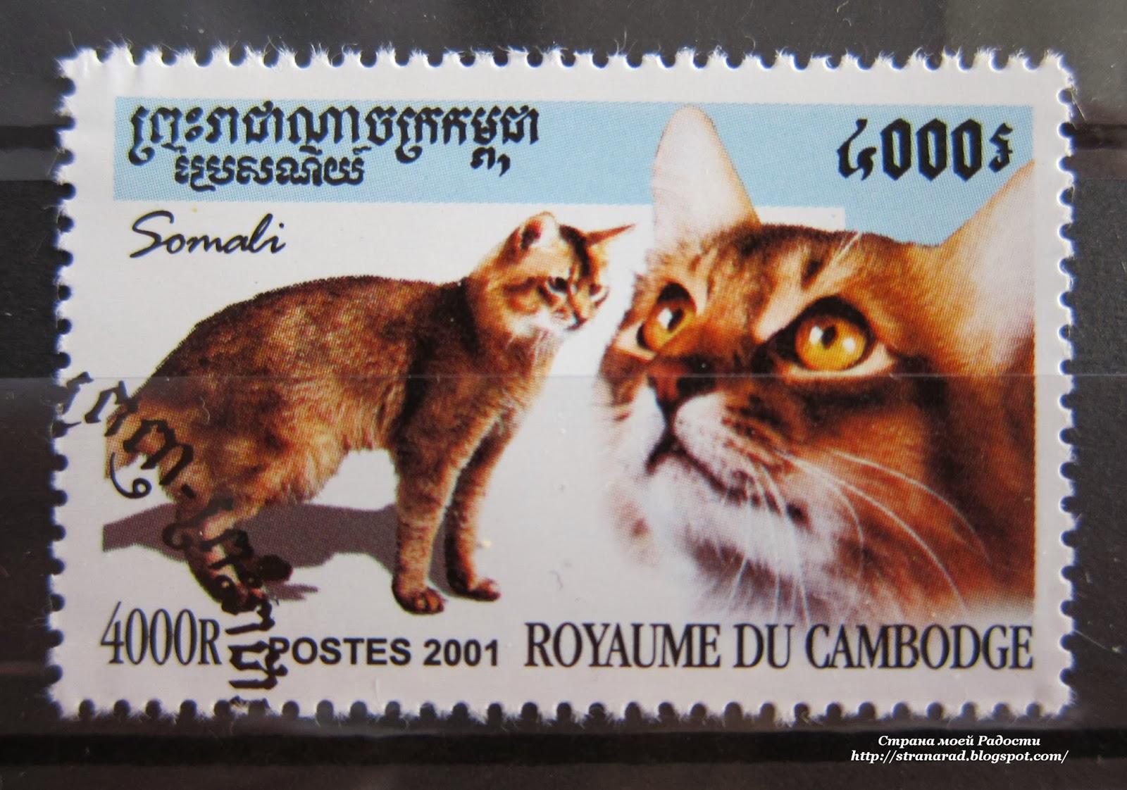 почтовые марки камбожди