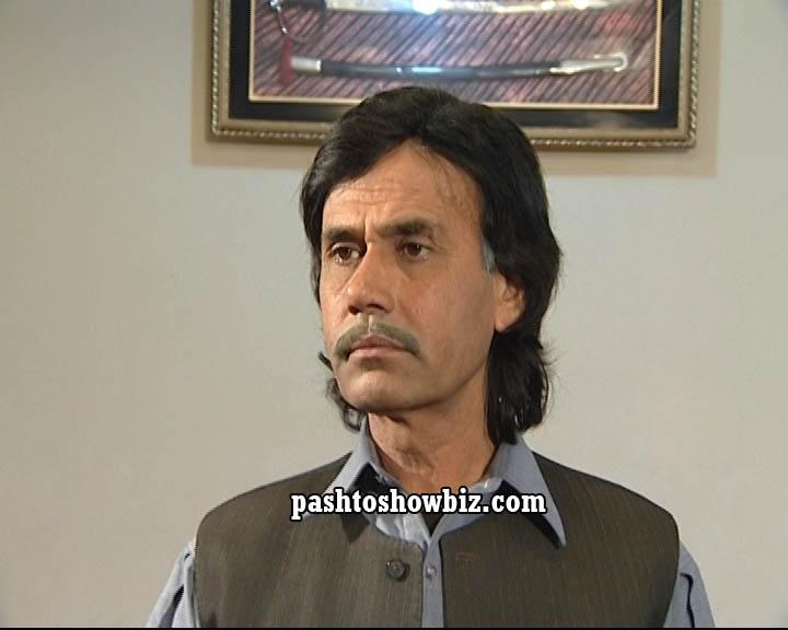 Umar Gul Family