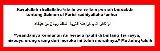 Salman al-Farisi Pencari Kebenaran Sejati