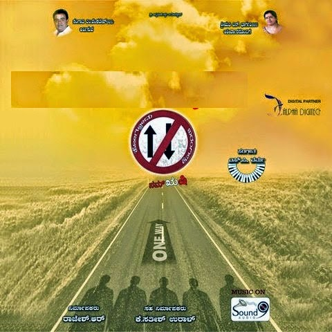 One Way (2014) Kannada Mp3 Songs Download