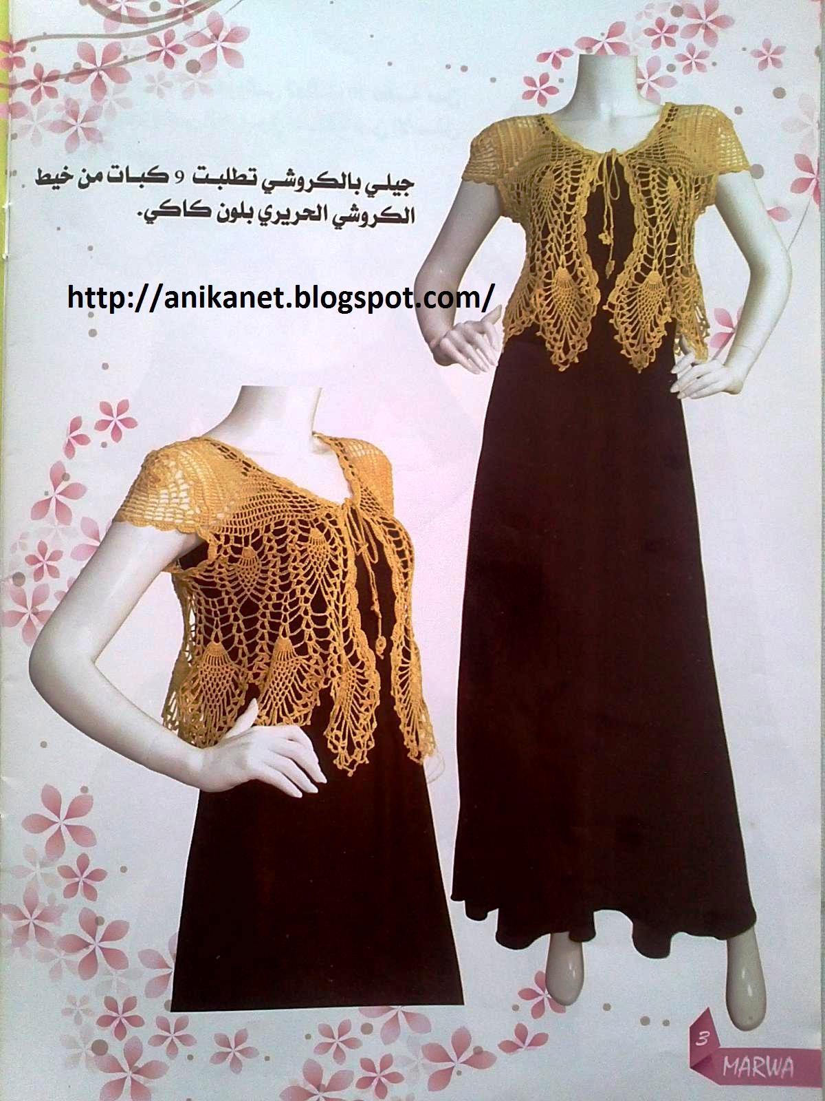 collection magazine marwa speciale crochet n 10 été 2013