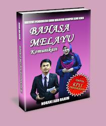 E-book Bahasa Melayu Komunikasi KPLI