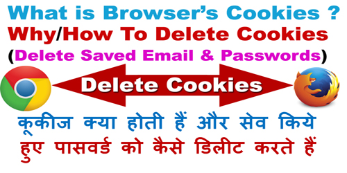 Cookies in Browser How To Delete Cookies
