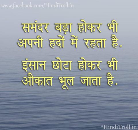 profile pic for whatsapp in hindi