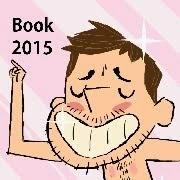 Viens voir mon book !