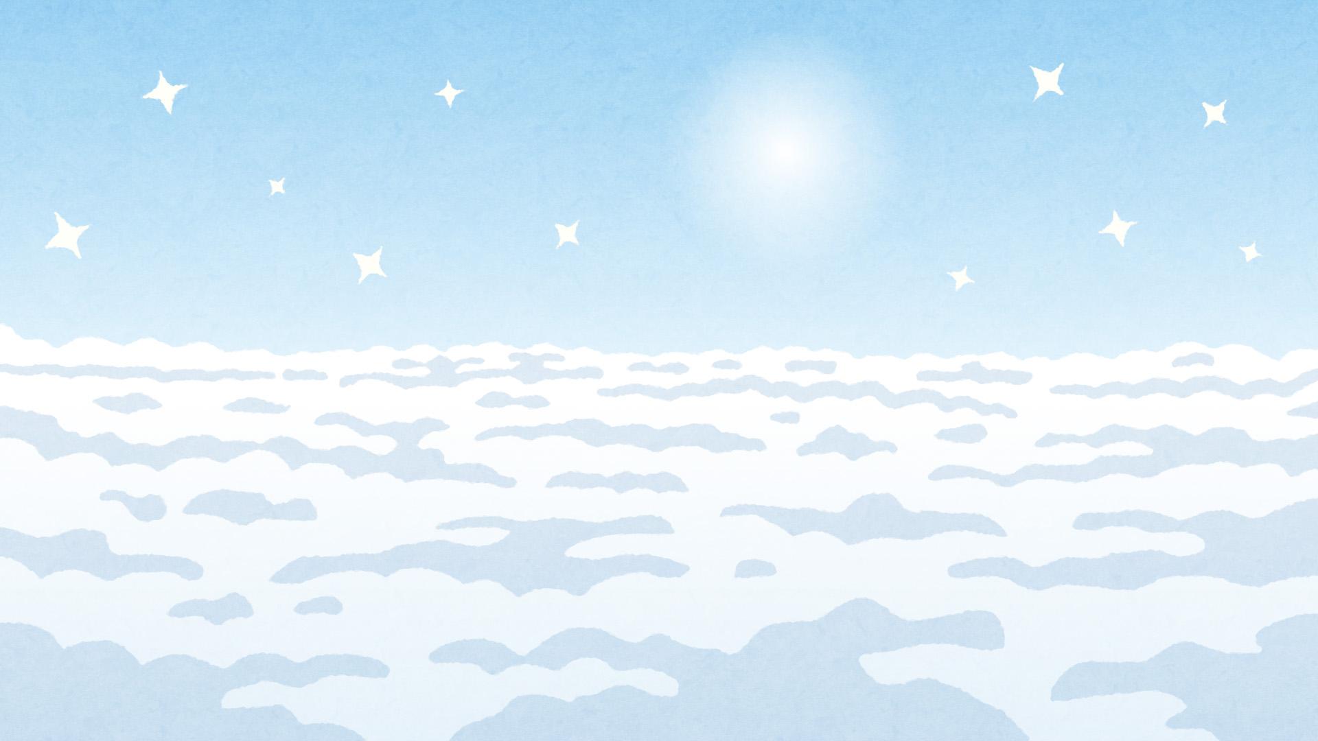 天国のイラスト(背景素材) | かわいいフリー素材集 いらすとや