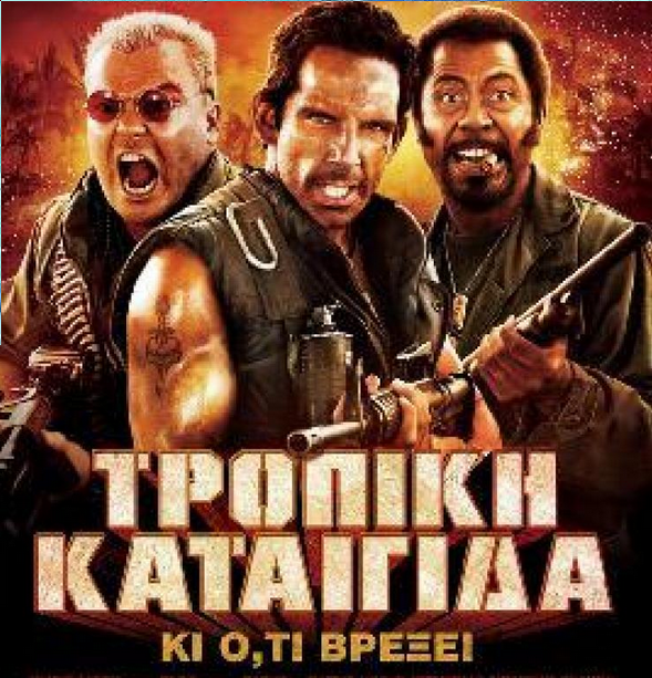 Tropic thunder free online movie