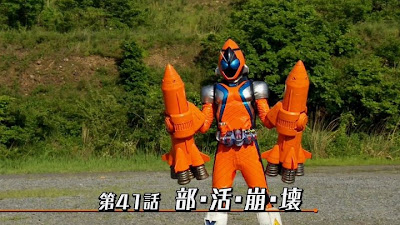 Kamen Rider Fourze Episode 41 Preview
