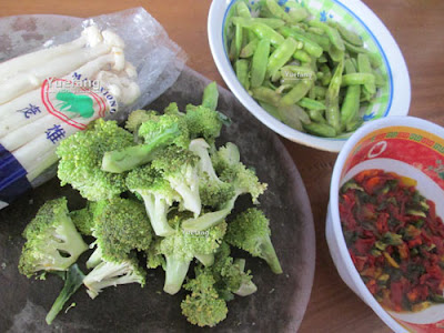 Vegetarian_Steak_green_ingredient