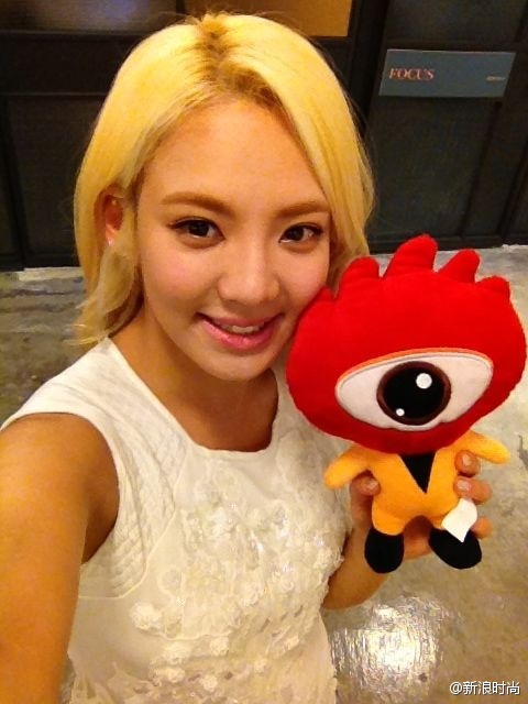 [Picture] 130606 Hyoyeon Selca With Sina Doll