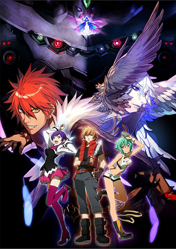 Aquarion Evol Online