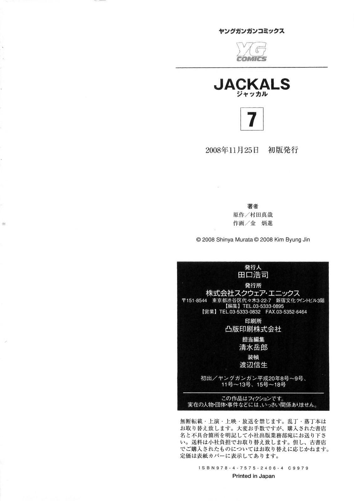 Jackals chap 56 – Kết thúc Trang 28 - Mangak.info