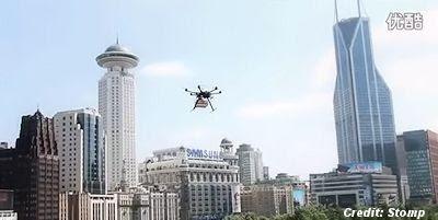 UFO Identified as 'Cake Drone'