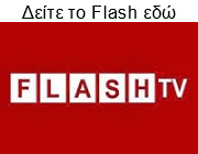 http://www.ustream.tv/channel/flash-tv-ch